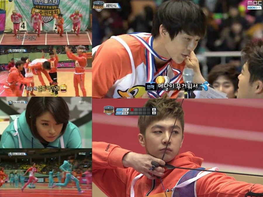 Who Is the MVP of the 8th Idol Star Athletic Championships? Results from Day 2