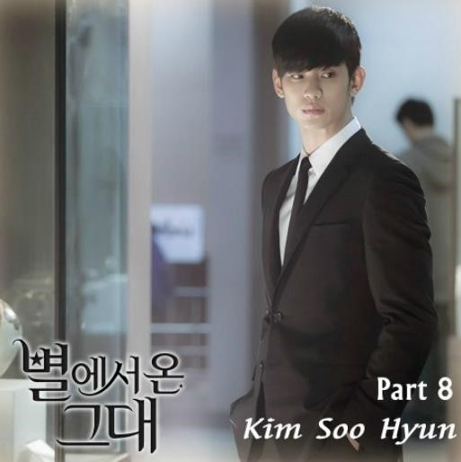 kim soo hyun ost track man from the stars