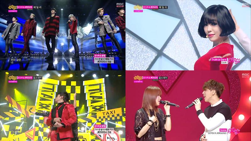 Music Core Comebacks 02.08.14
