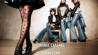 orange caramel after school