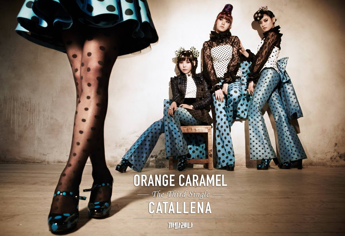 "Orange Caramel Reveals a Group Teaser Picture for Comeback Single ""Catallena"""