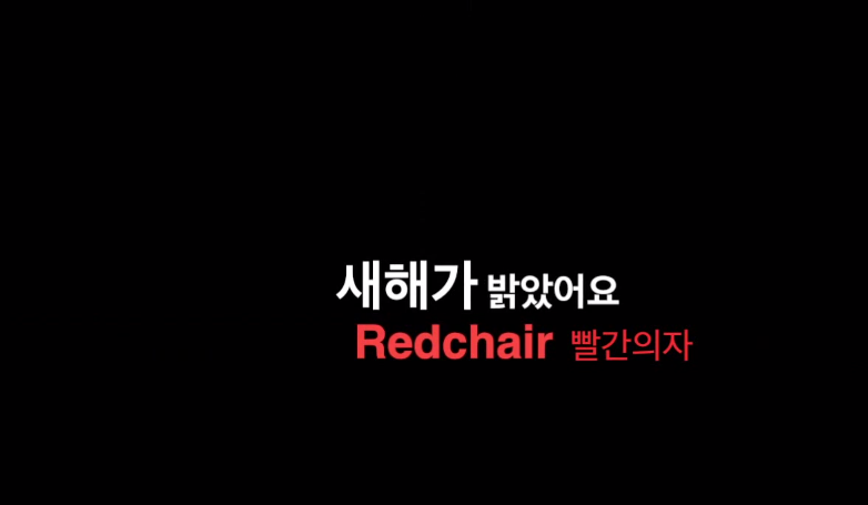 redchair
