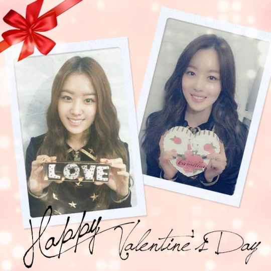 secet valentines day