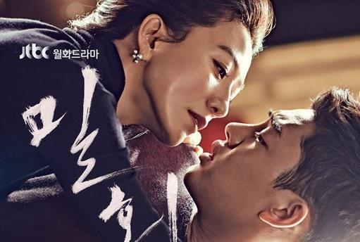 secret love affair poster 022014 main