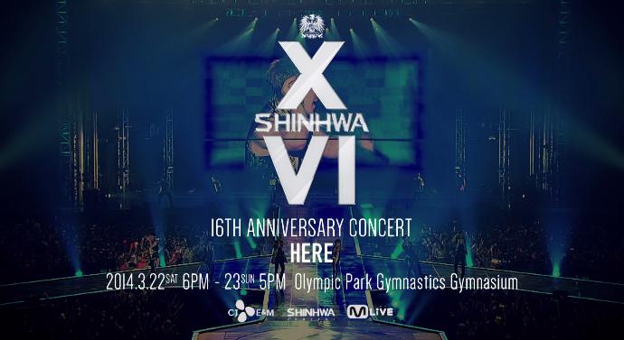 shinhwa company