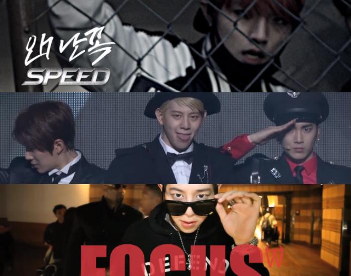 speed circus mvs