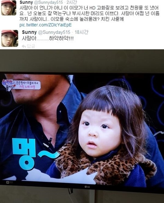sunny_chusarang