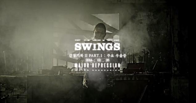 swings victorious 2 mv teaser