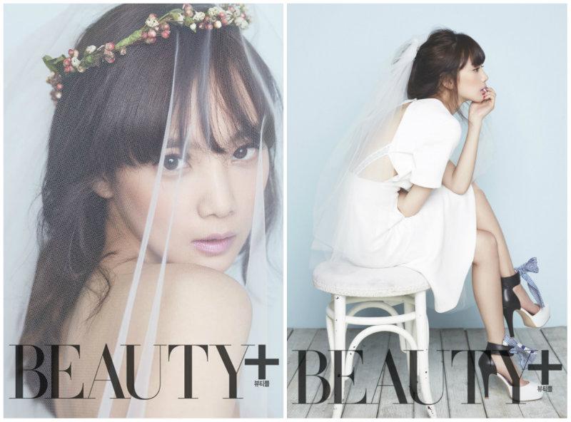 yoon seung ah beauty soompi