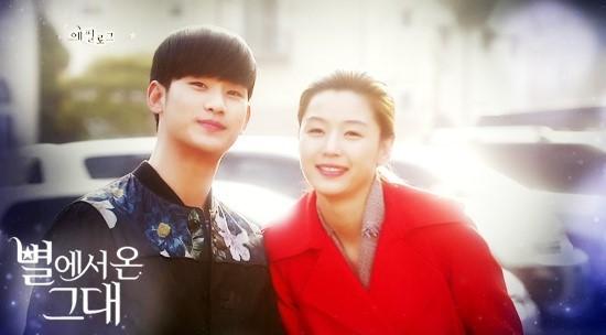 kim soo hyun jun ji hyun man from the stars
