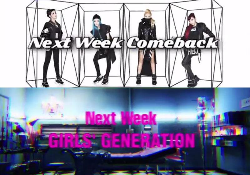 2ne1 Girls Generation inkigayo comeback teaser soompi