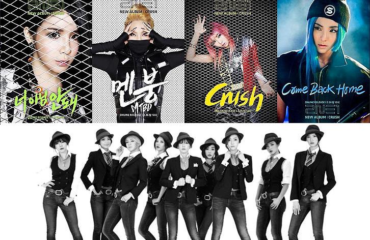 2ne1, Girls' Generation