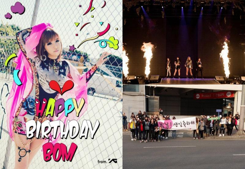 2ne1 park bom birthday