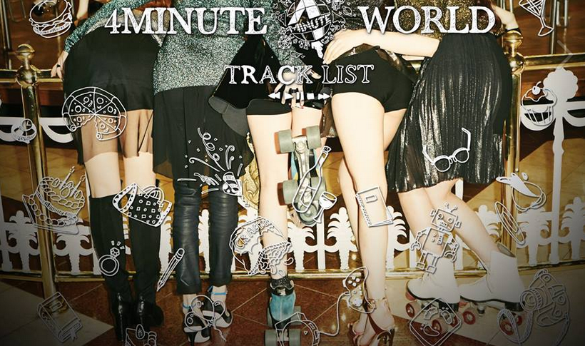 4minute tracklist front