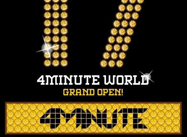 4minute_teaser_feat2