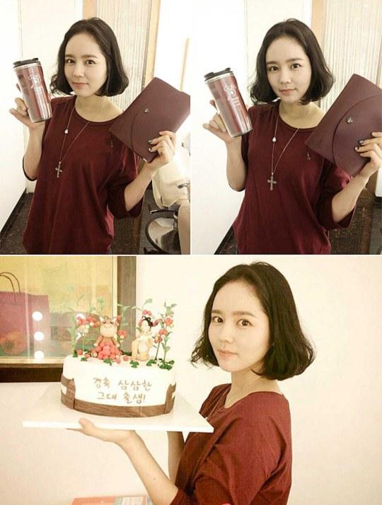 Han Ga In with short hair