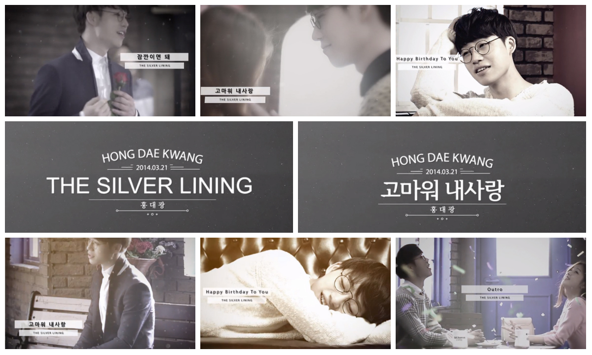 "Hong Dae Kwang ""The Silver Lining Part 2"""