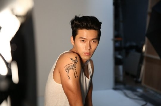 Hyun Bin tattooed arm