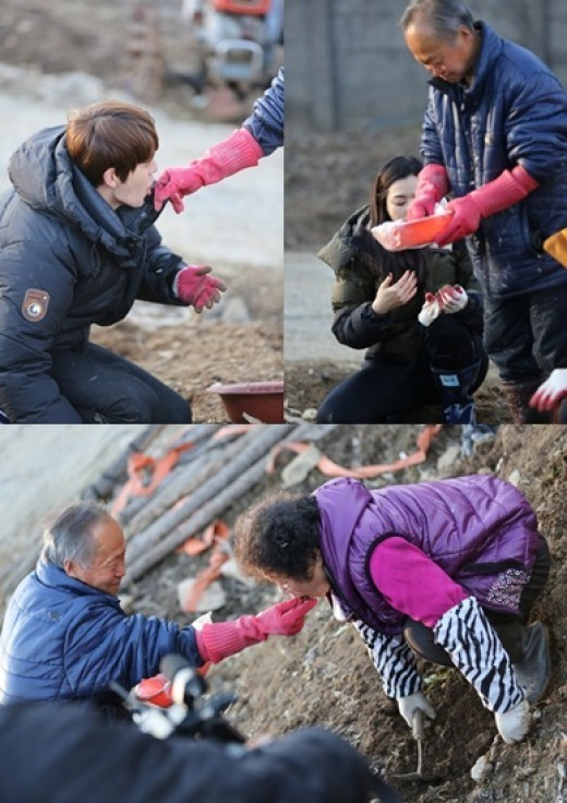 "Kim Woo Bin on ""Four Sons and One Daughter"""