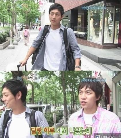 Lee seung gi manager