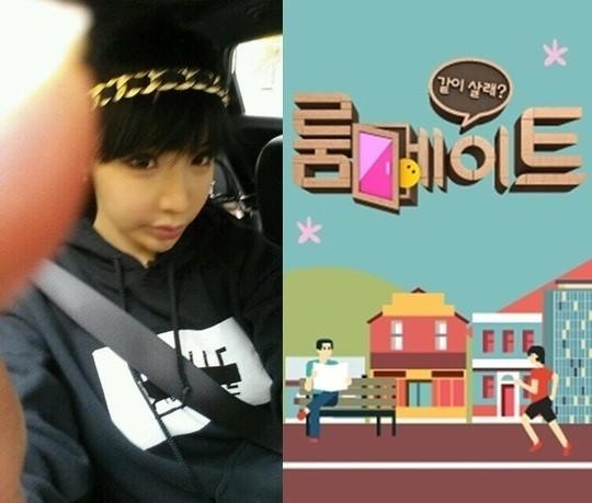 Park Bom's Selca for Roommate