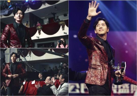 Park Hae Jin at 4th Citizens Awards