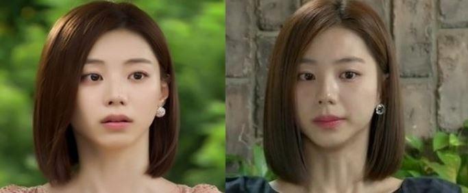 Park Soo Jin 2