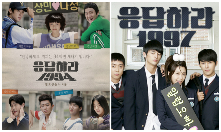 """""""Reply 1994"""" and """"Reply 1997"""""""