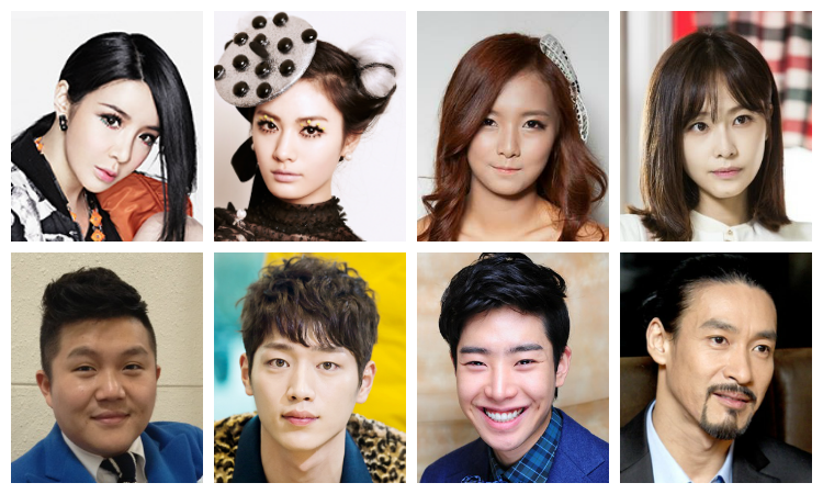 """Roommate"" Variety Show Lineup Includes Park Bom, Nana, Seo Kang Joon, and Others"