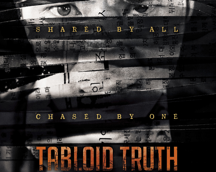 Tabloid Truth Official Poster