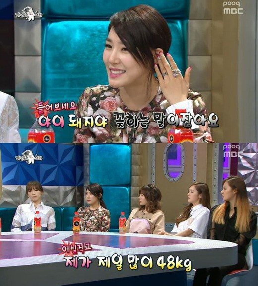 Tiffany on Radio Star