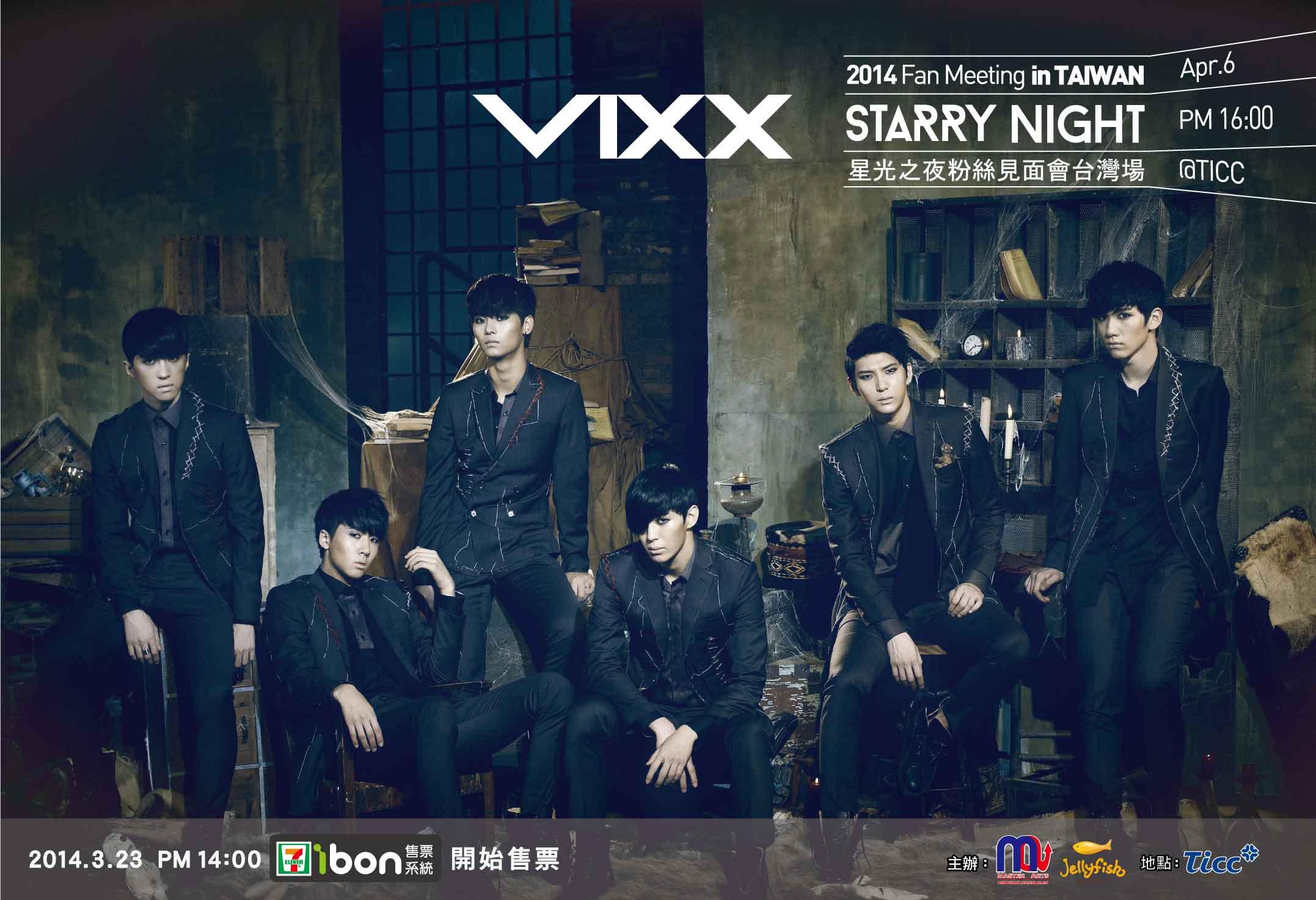 VIXX-poster20140306-1720
