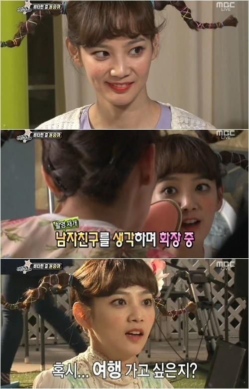 Yoo Seung Ah