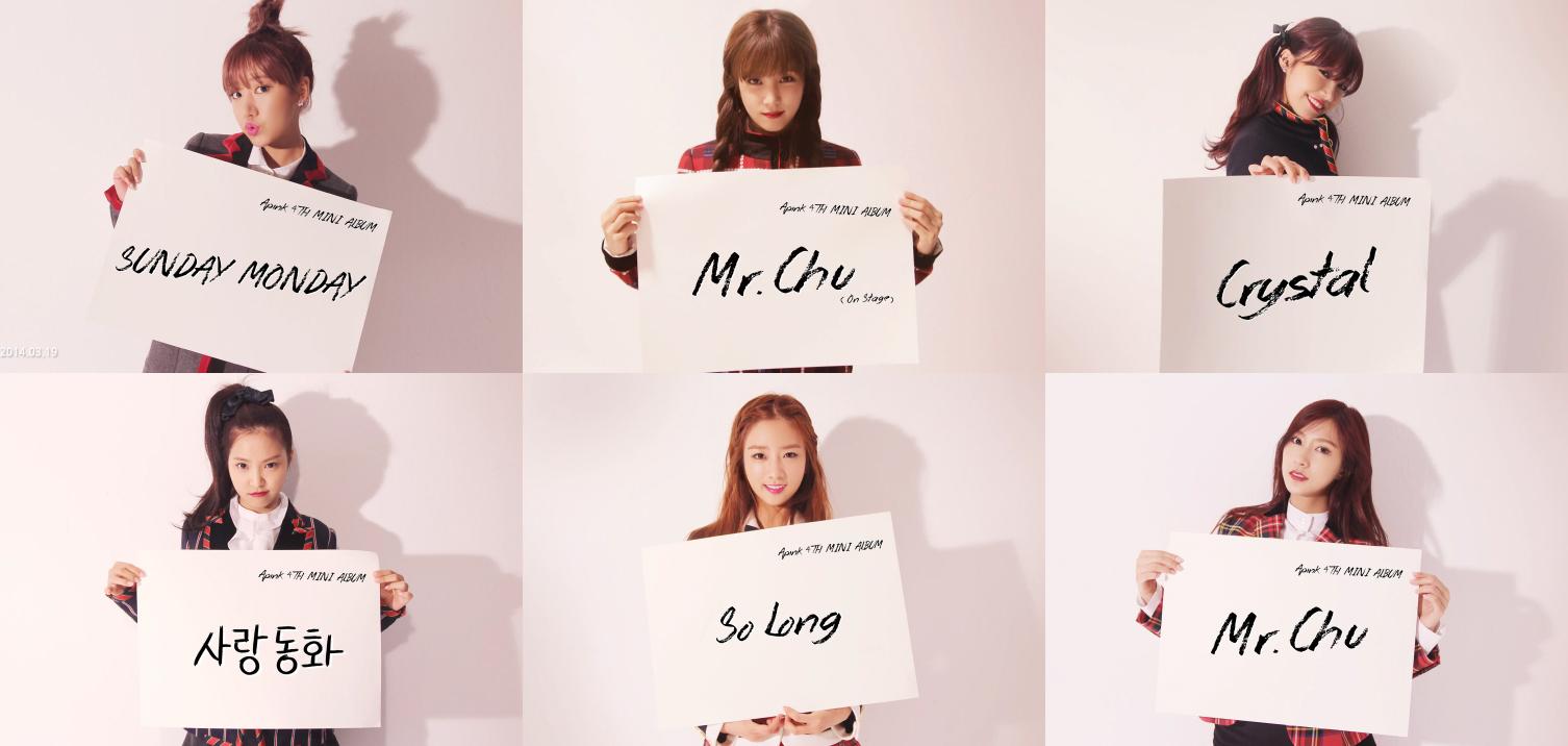 "A Pink ""Mr. Chu"" Teaser 2 Rolling Music"