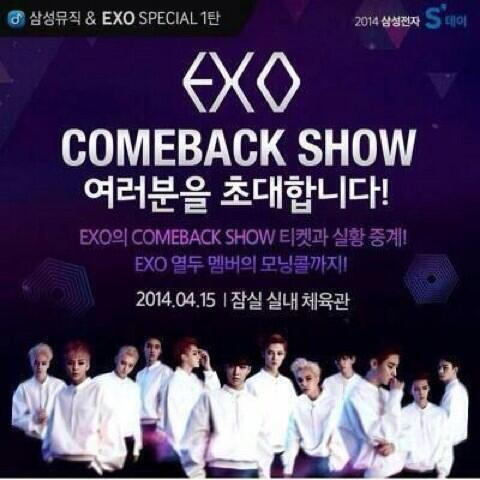 exo comeback show with samsung