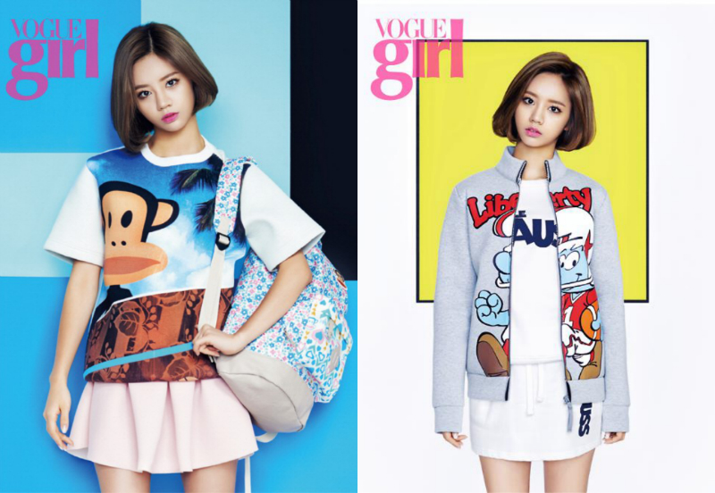 hyeri_vogue_feat