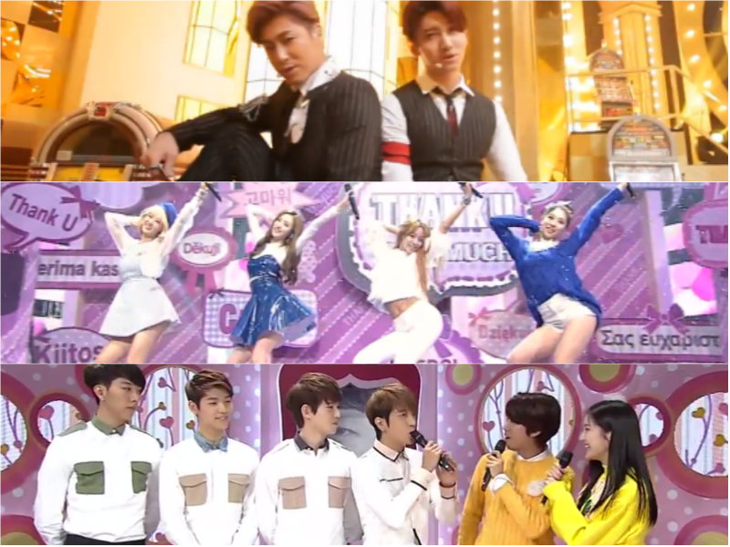 inkigayo Mar 2 comeback tvxq cnblue bestie soompi