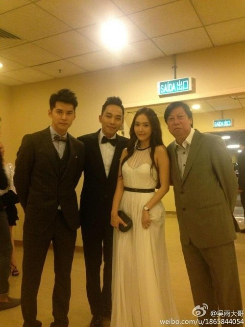 Jessica and Tyler Kwon at the Huading Award backstage