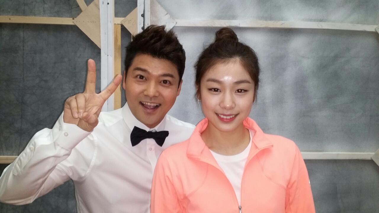 Welcoming Ceremony of Kim Yuna
