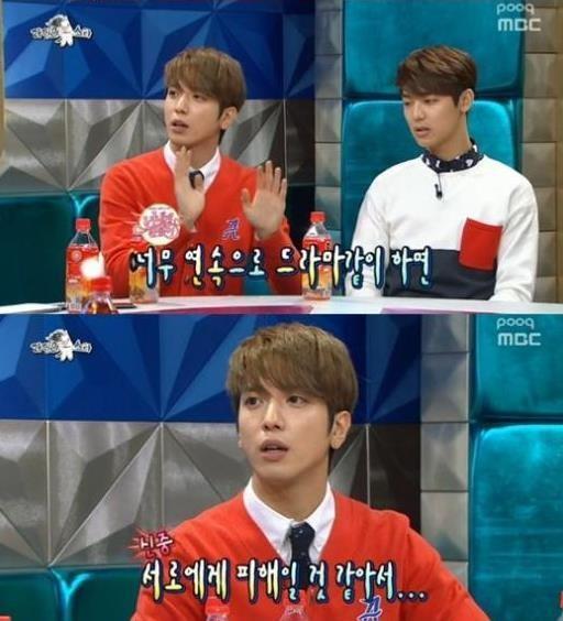 jungyonghwa radio star 030514 1