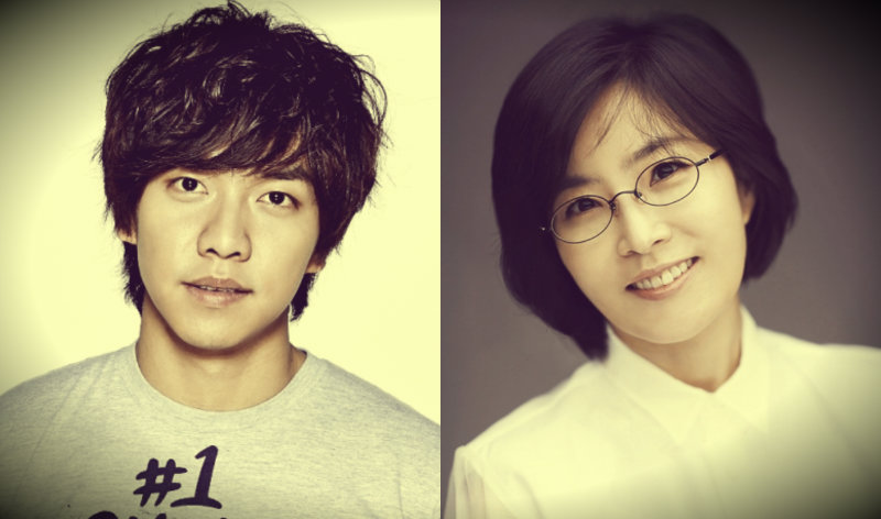 lee seung gi lee sun hee