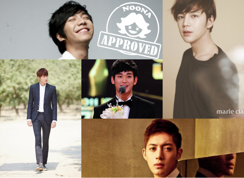 Noona Approved: Military Service Will Take These Gorgeous Actors Away From Us