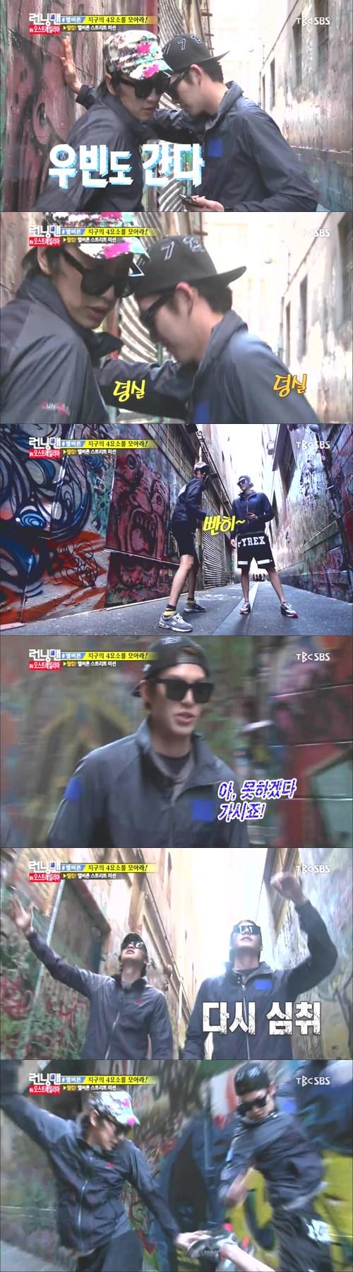 running man kim woo bin lee kwang soo mv