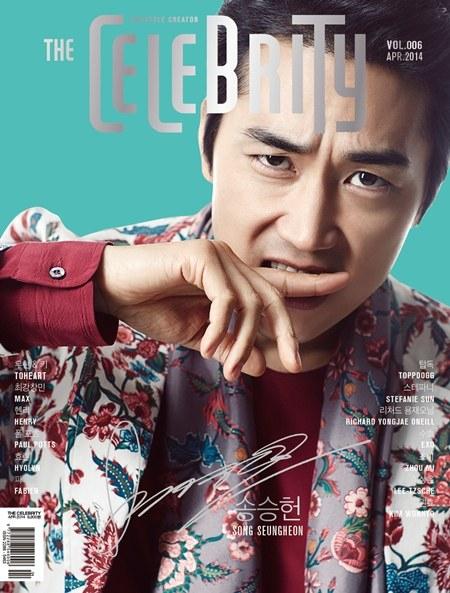 song seung hun 2