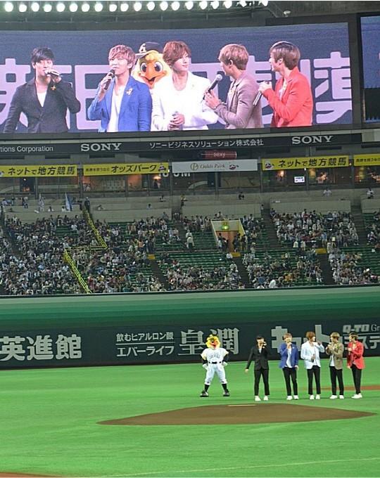 U-Kiss Japanese baseball
