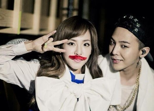 Sandara Park and G-Dragon Take a Goofy Shot Together