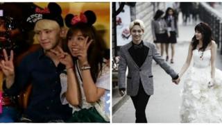 Key & Jung Eun Ji