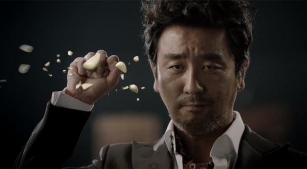 Ryu Seung Ryong Featured Image