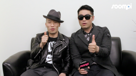 Dynamic Duo Soompi Interview