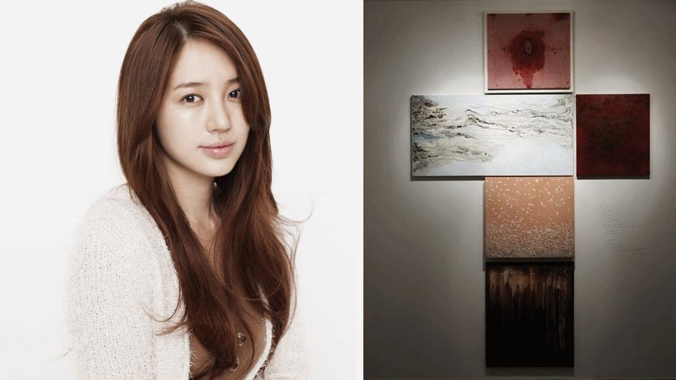 YoonEunHye